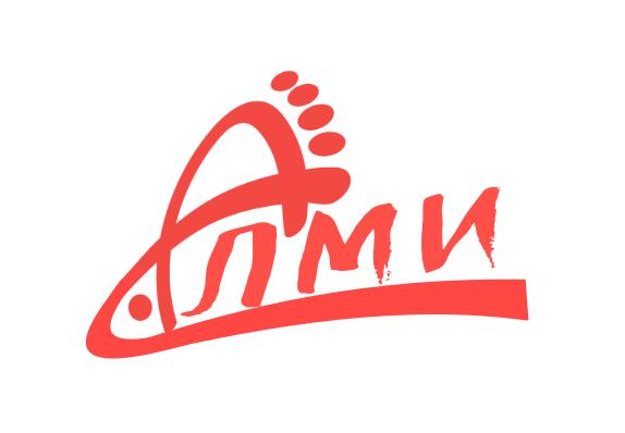 Дизайн логотипа обувной марки Алми фото f_32459ec72b16c7a5.png