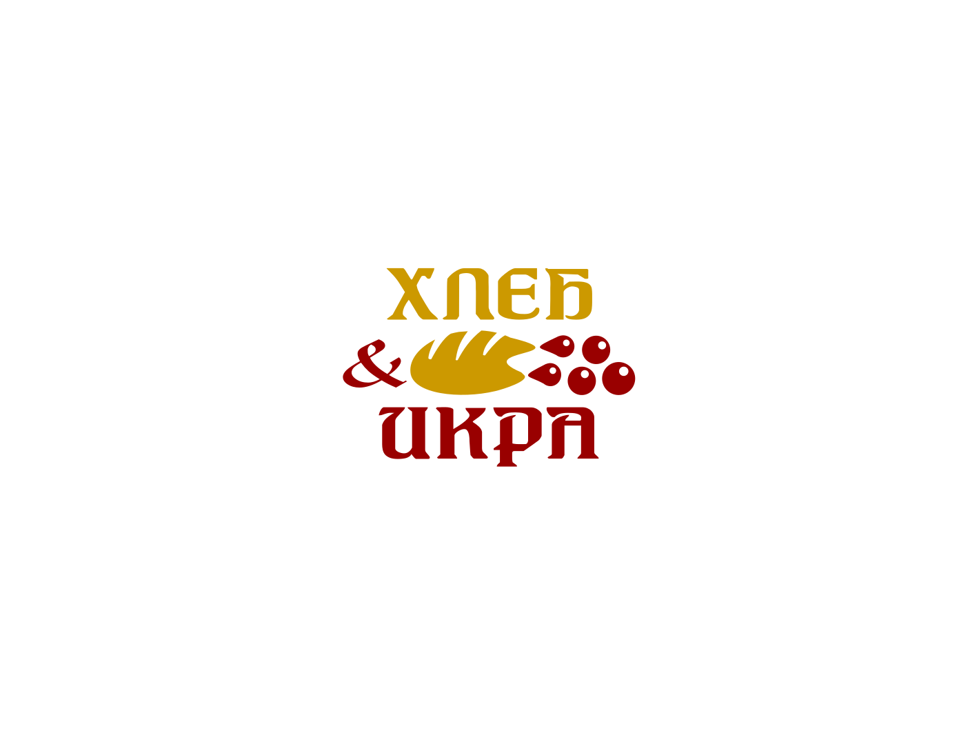 Разработка логотипа (написание)и разработка дизайна вывески  фото f_3355d7d042588d85.png