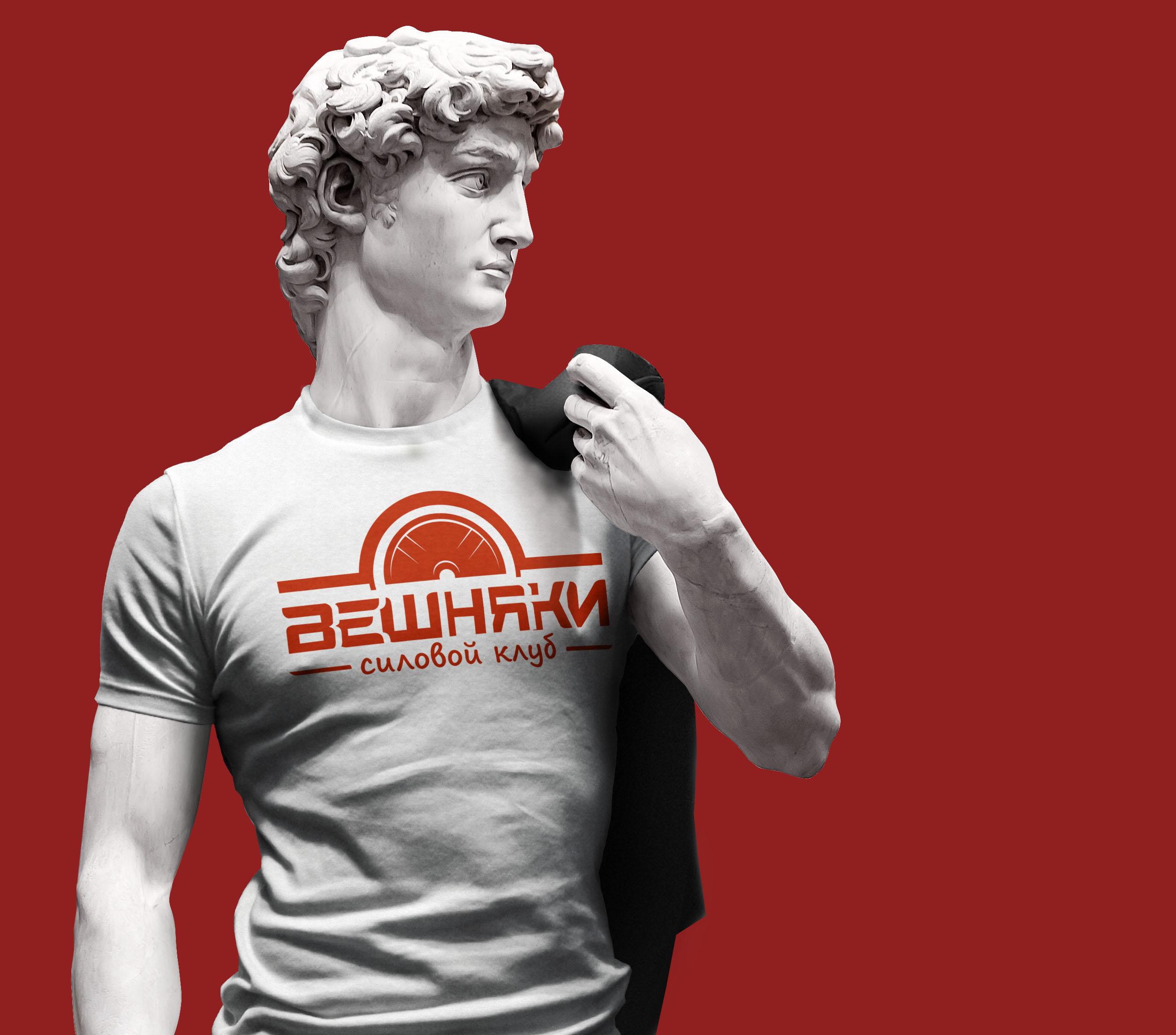 Адаптация (разработка) логотипа Силового клуба ВЕШНЯКИ в инт фото f_3455fbbf1795cbed.jpg