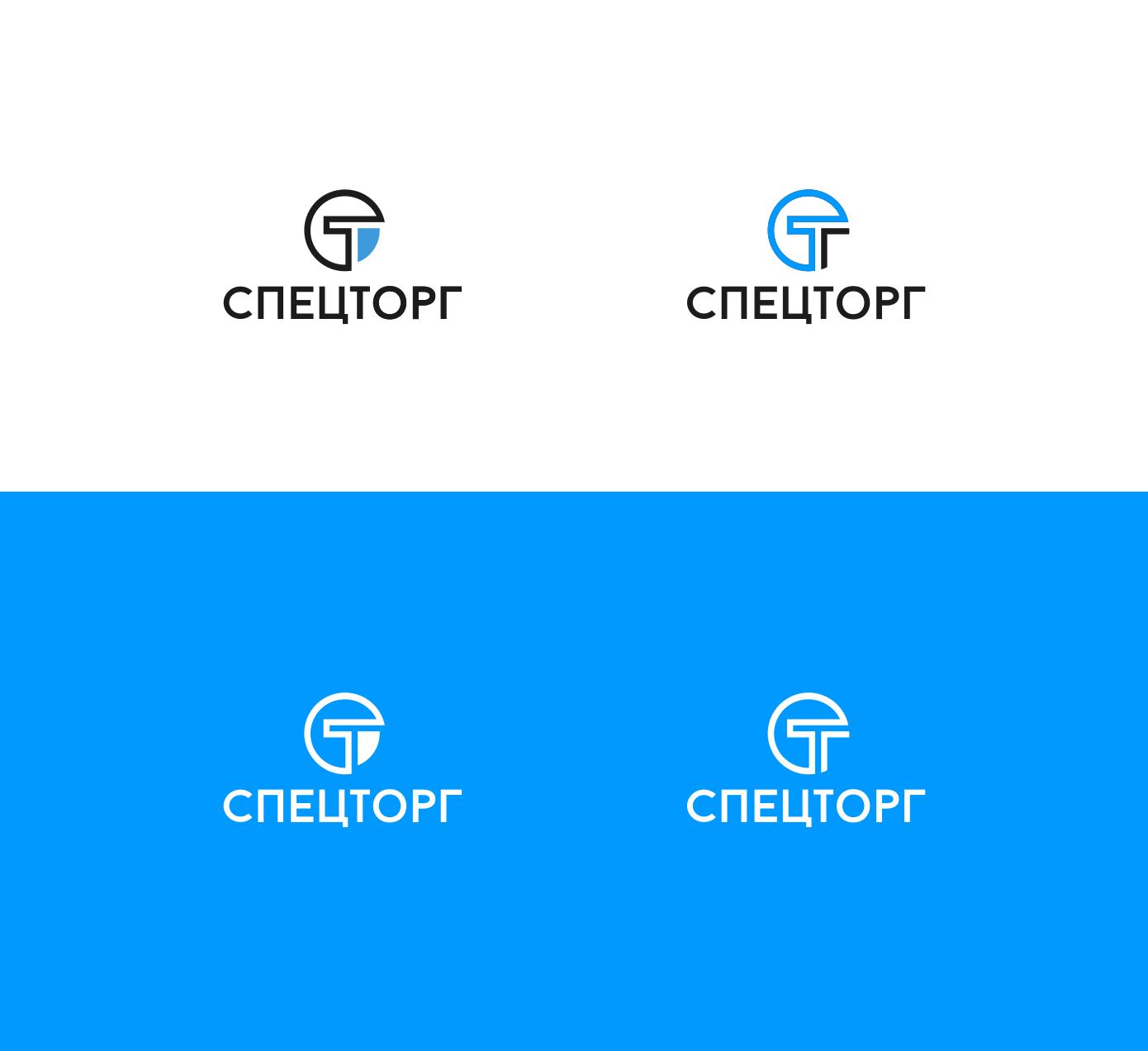 Разработать дизайн  логотипа компании фото f_3515dc29d443d0a5.png