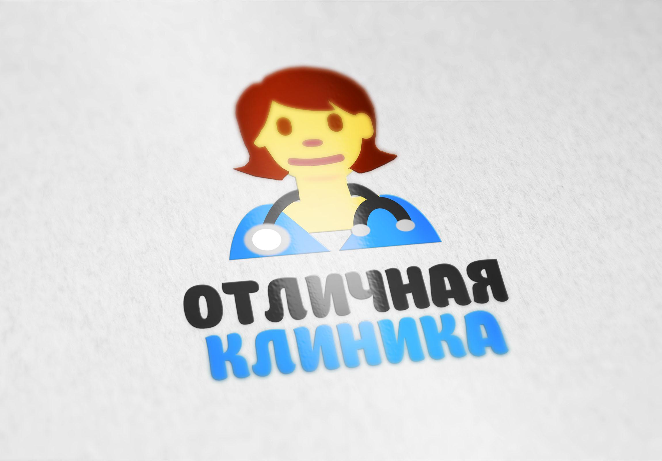 Логотип и фирменный стиль частной клиники фото f_3555c8fbd909829f.jpg