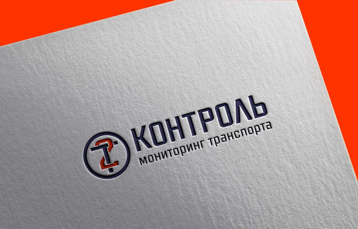 Разработать логотип фото f_3555e23147b46d08.png