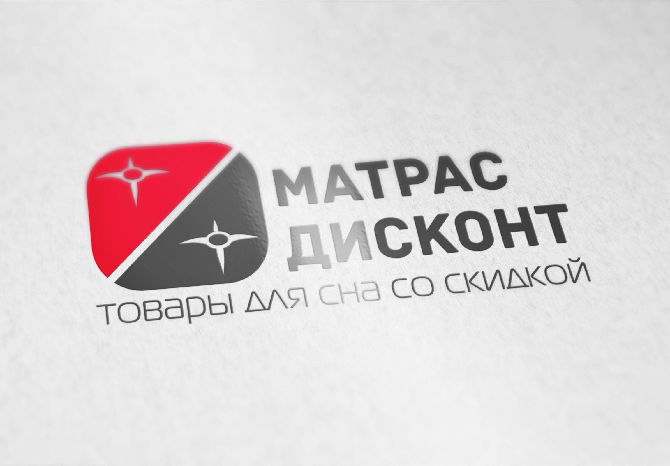 Логотип для ИМ матрасов фото f_3585c97675c8ed12.jpg