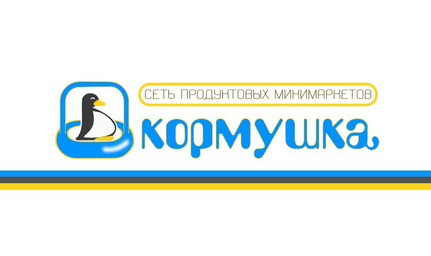 Нейминг + лого продуктовый минимаркет  фото f_3675c0fdf943f052.png