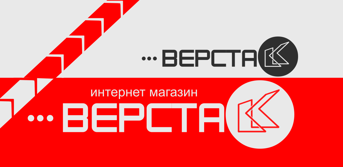 Логотип магазина бензо, электро, ручного инструмента фото f_3955a1859fb4861d.png