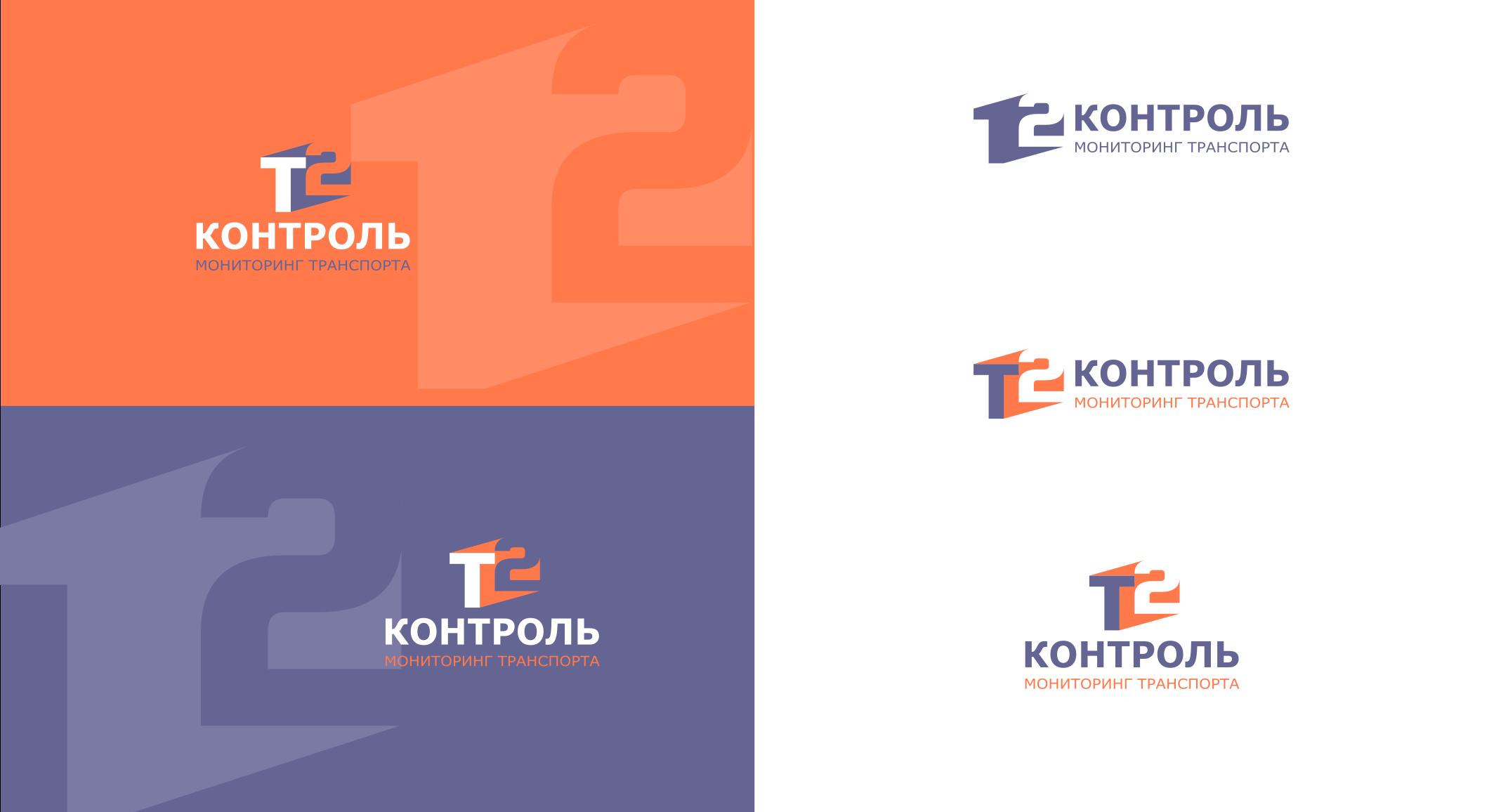 Разработать логотип фото f_3965e2324fb642a7.png