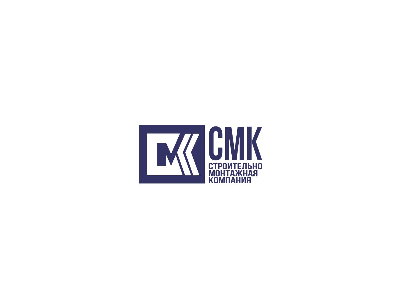 Разработка логотипа компании фото f_4395ddd24fa96052.png