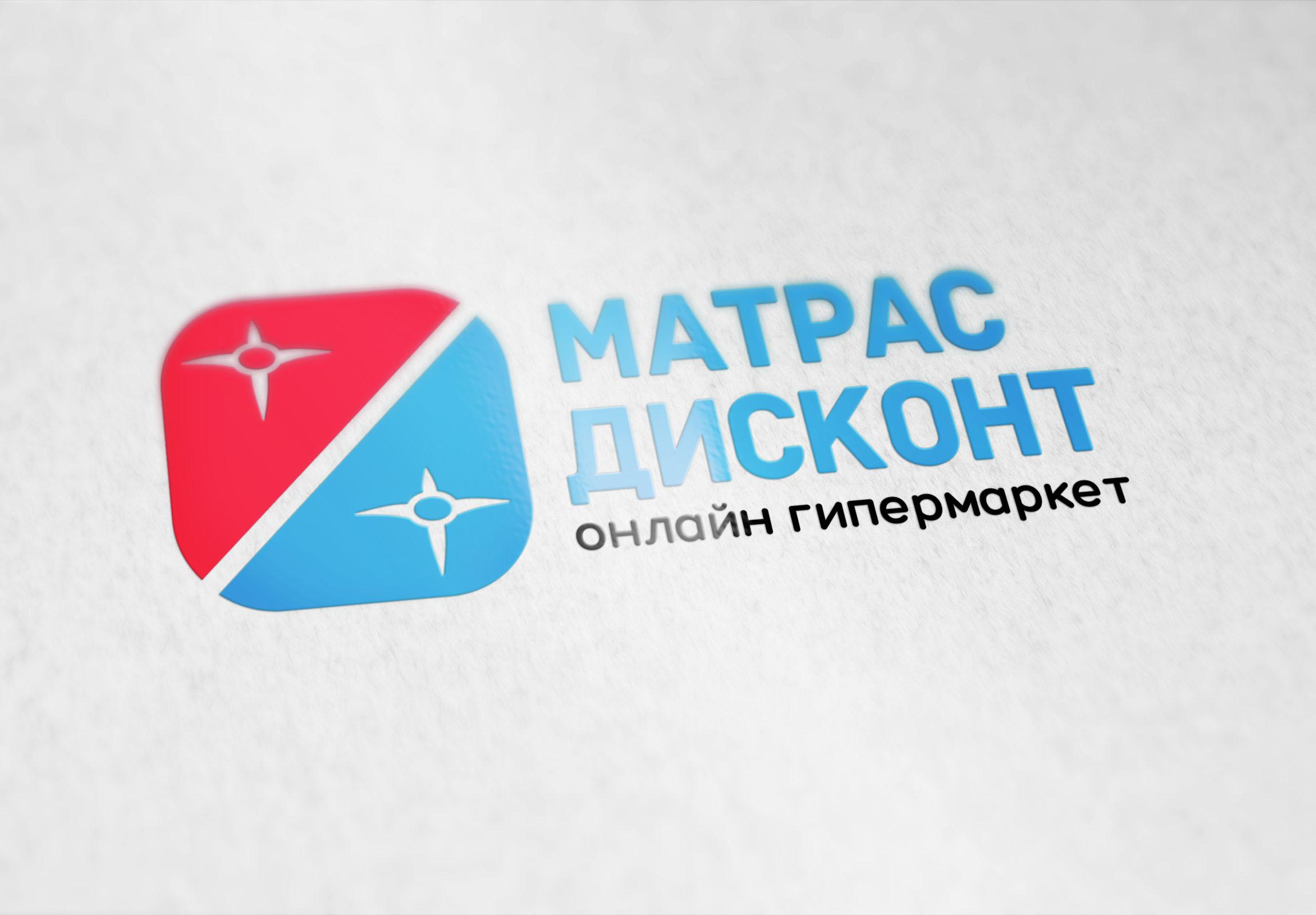 Логотип для ИМ матрасов фото f_4455c9776fbc7bc6.jpg