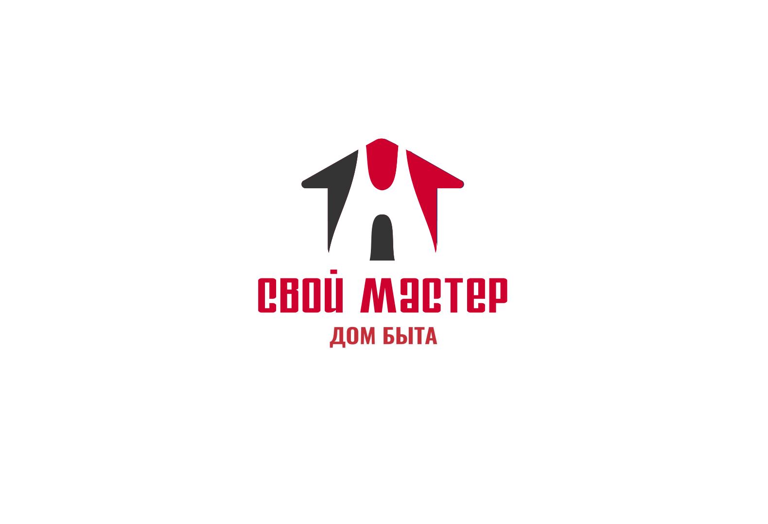 Логотип для сетевого ДОМ БЫТА фото f_4785d7674ab21d51.png
