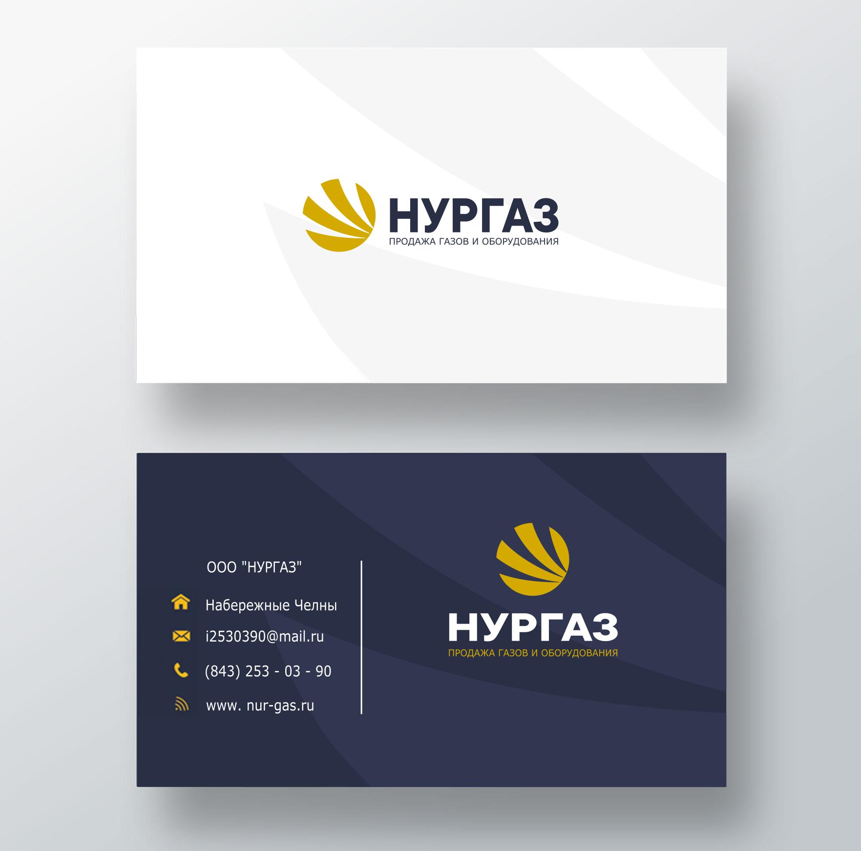 Разработка логотипа и фирменного стиля фото f_4805da82d8558766.png