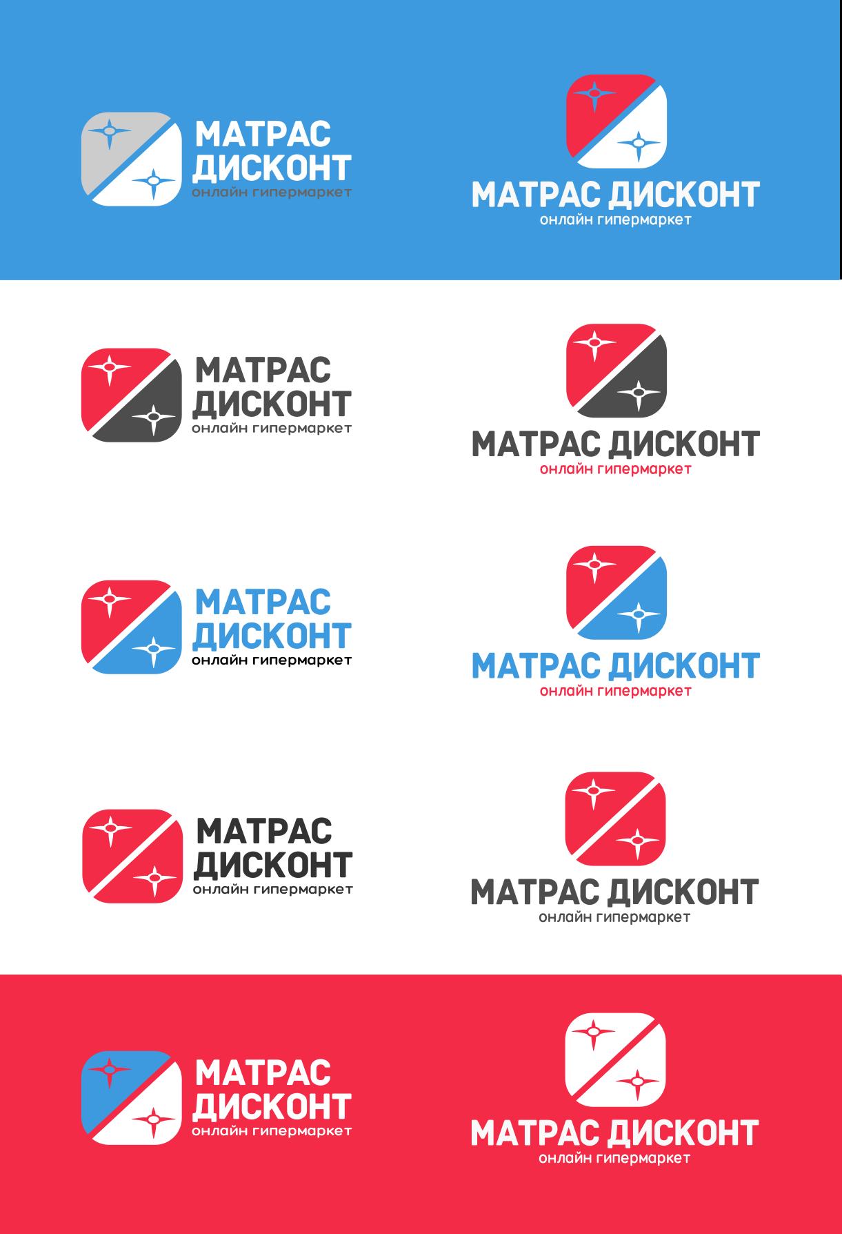 Логотип для ИМ матрасов фото f_5195c9782b2e74b2.png