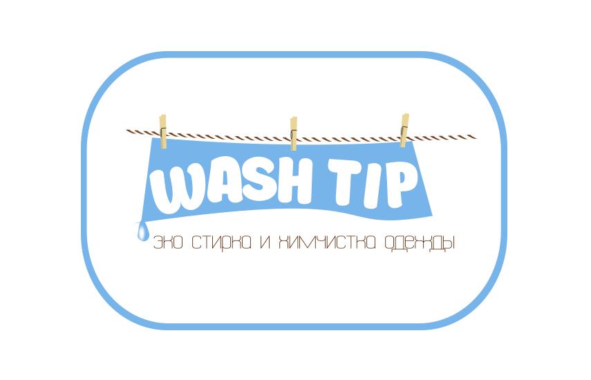 Разработка логотипа для онлайн-сервиса химчистки фото f_5415c052920c8935.png