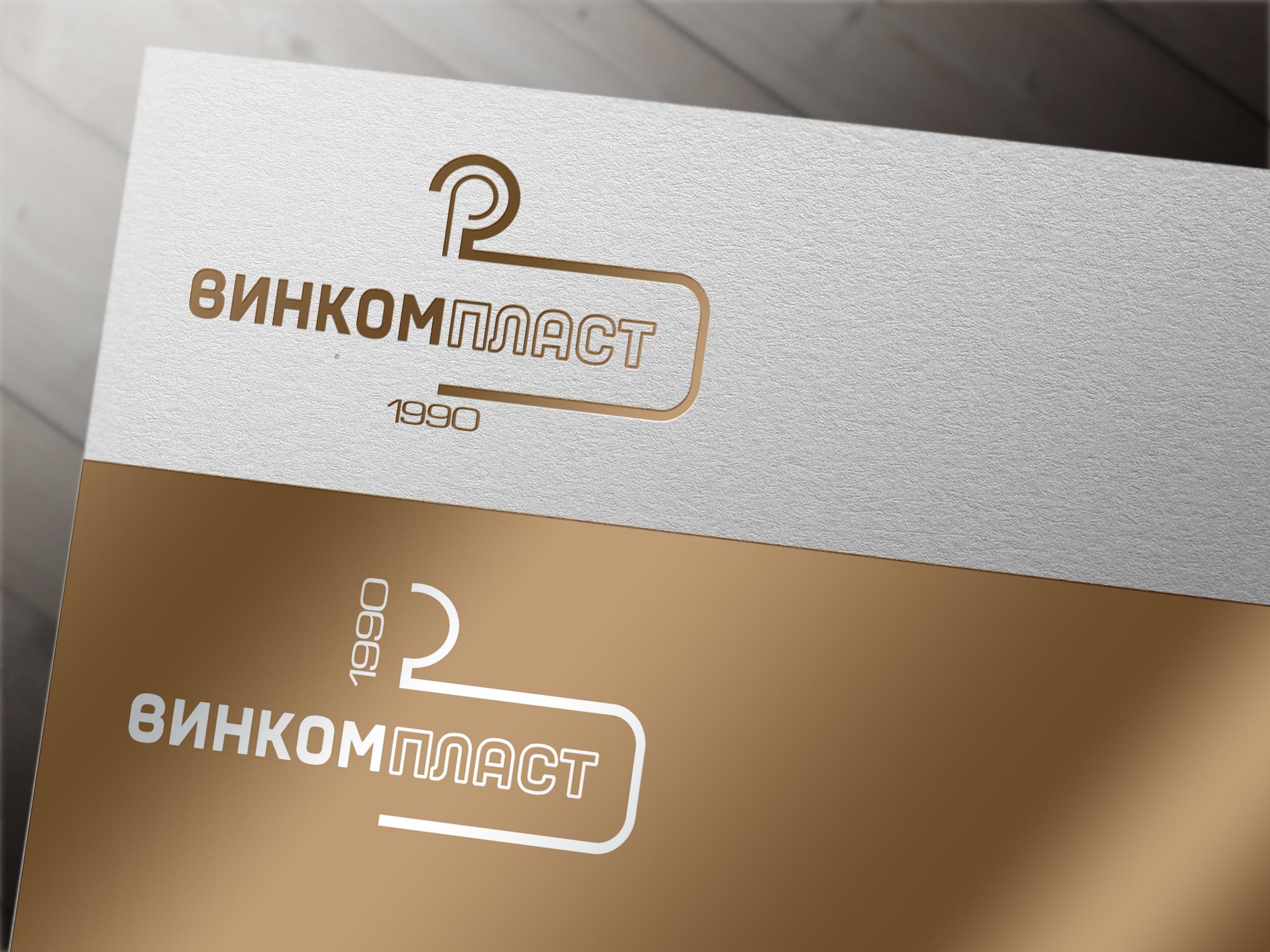Логотип, фавикон и визитка для компании Винком Пласт  фото f_5585c38d5123ce97.jpg