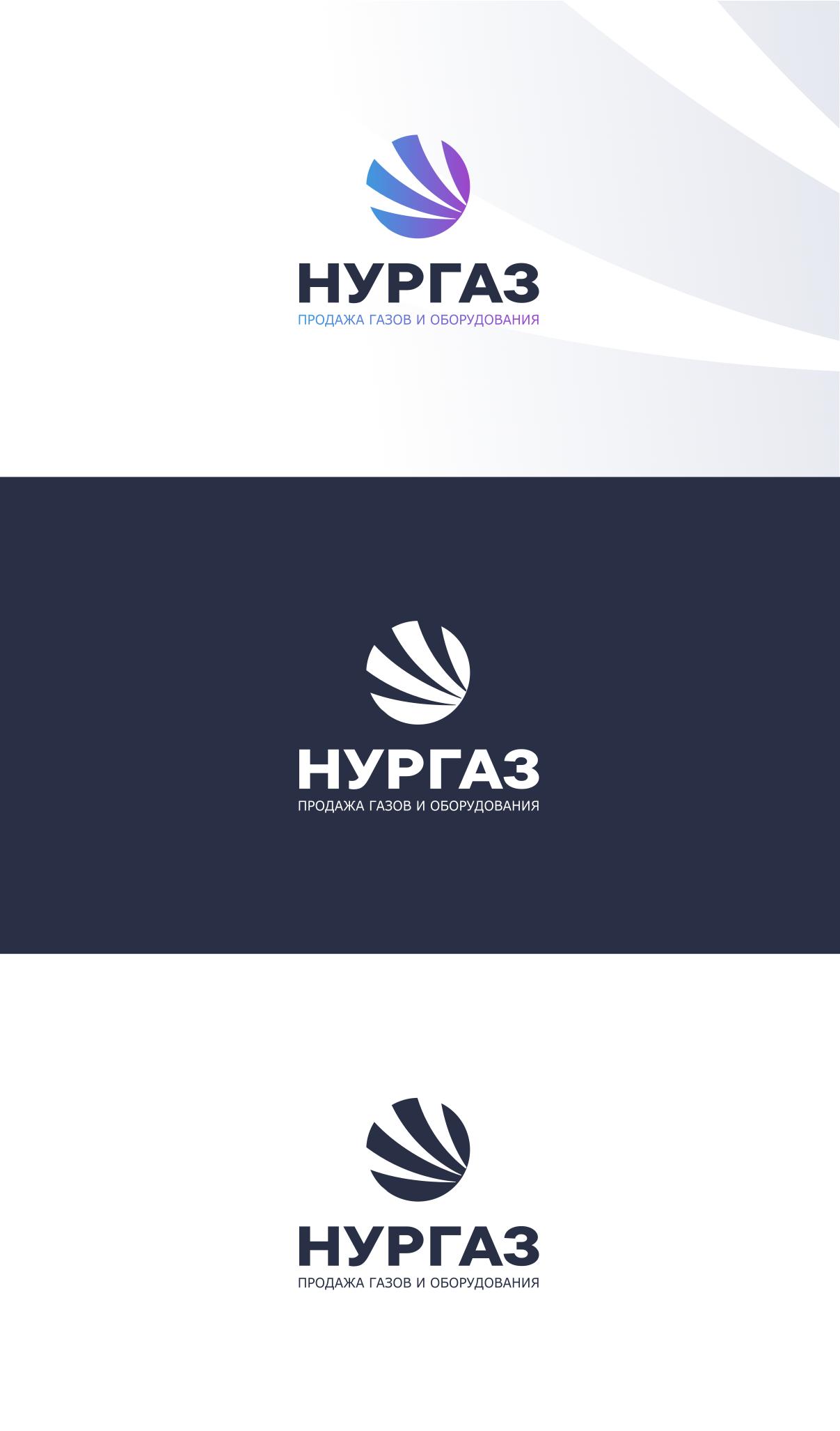 Разработка логотипа и фирменного стиля фото f_5645dab51409b0bb.png