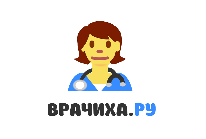 Необходимо разработать логотип для медицинского портала фото f_5745c065a72a5a26.png