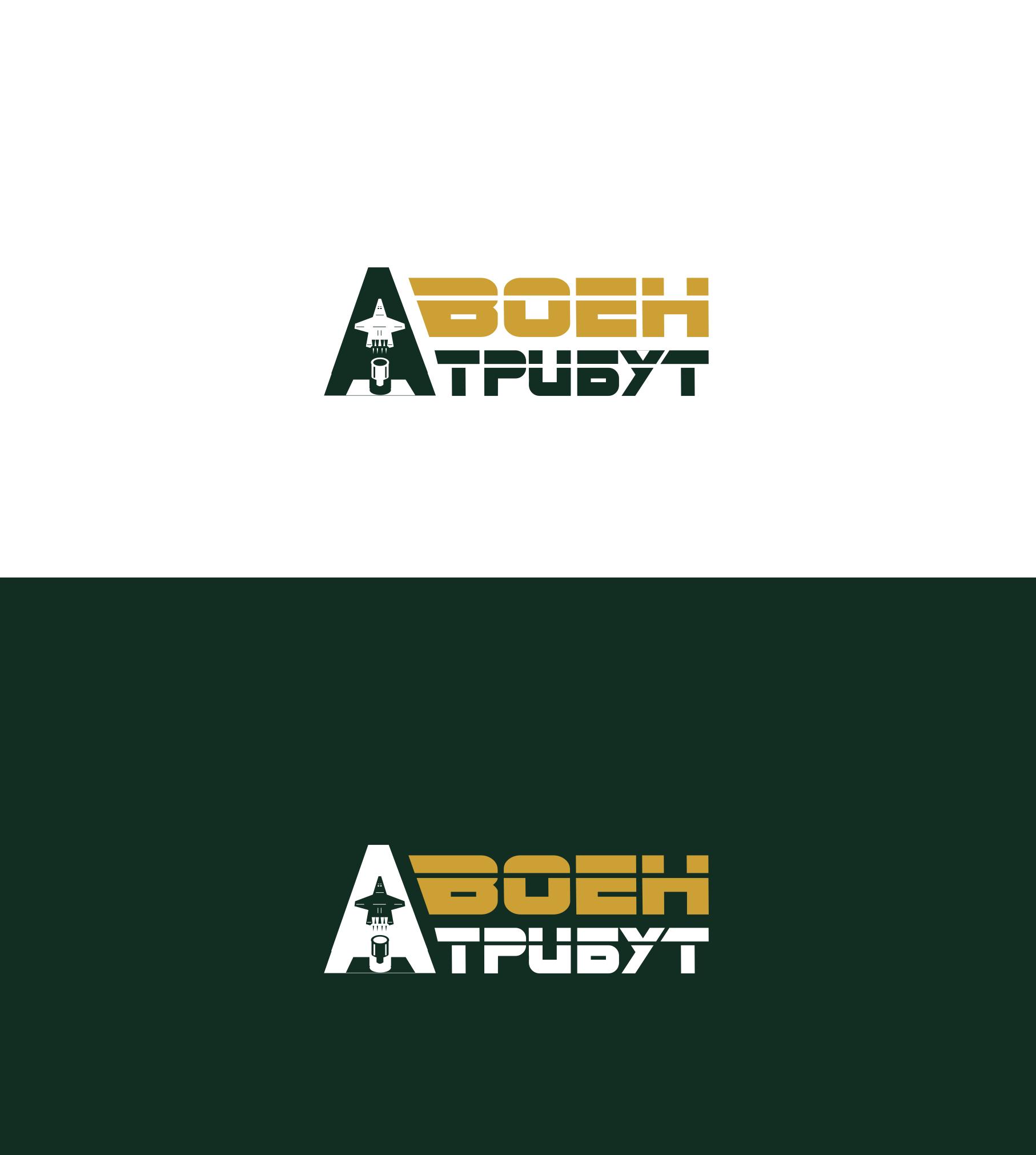 Разработка логотипа для компании военной тематики фото f_60760229ca85a563.png