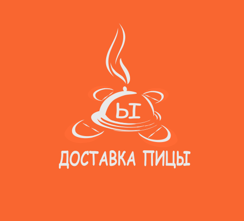 Разыскивается дизайнер для разработки лого службы доставки фото f_6305c3778a4c1359.png