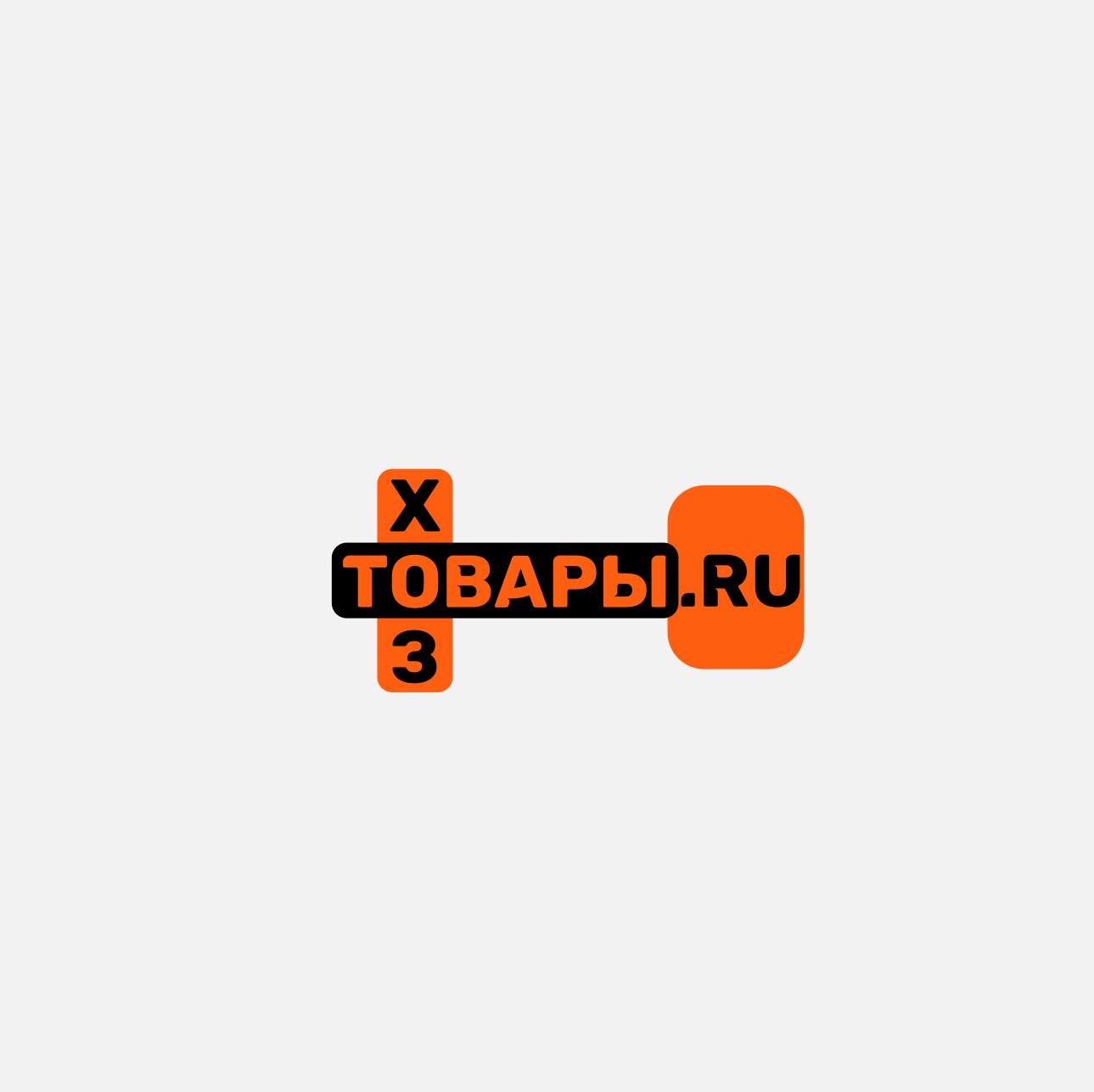 Разработка логотипа для оптового интернет-магазина «Хозтовары.ру» фото f_6726070924df2d94.png