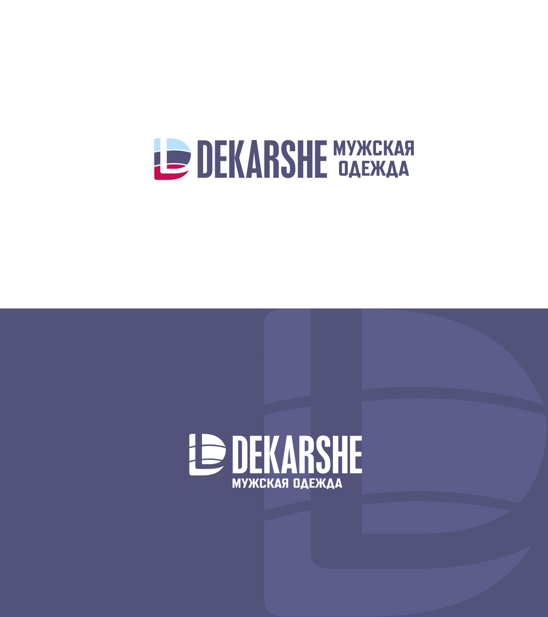 Разработать дизайн ИКОНКИ для логотипа для сети магазинов мужской одежды. фото f_6745e1dffcb8d1f7.png