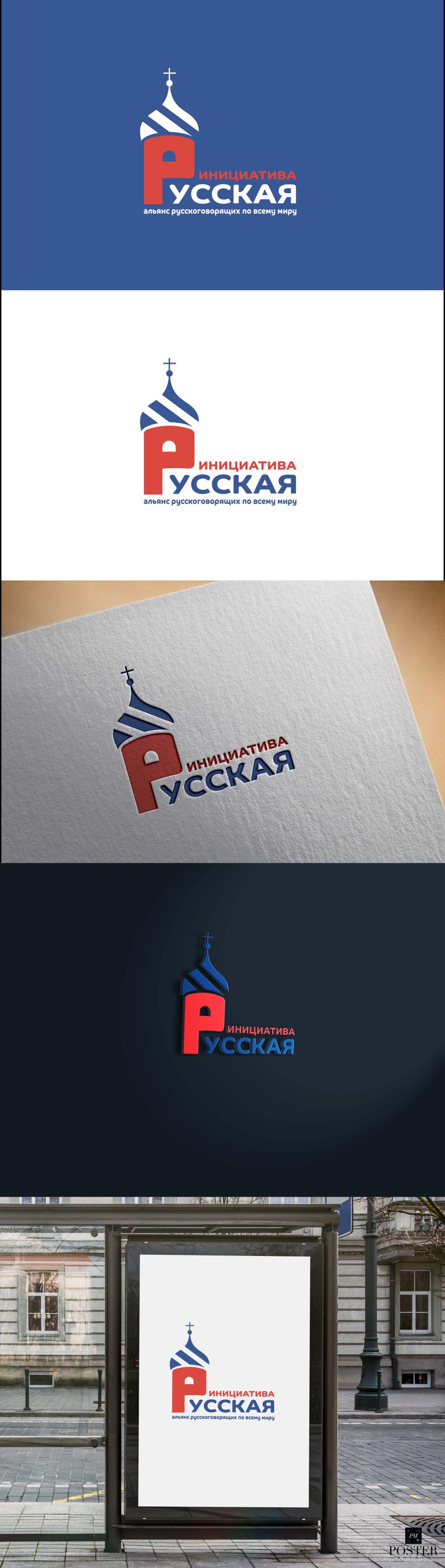Разработать логотип для организации фото f_6755ec41b968f3f4.png
