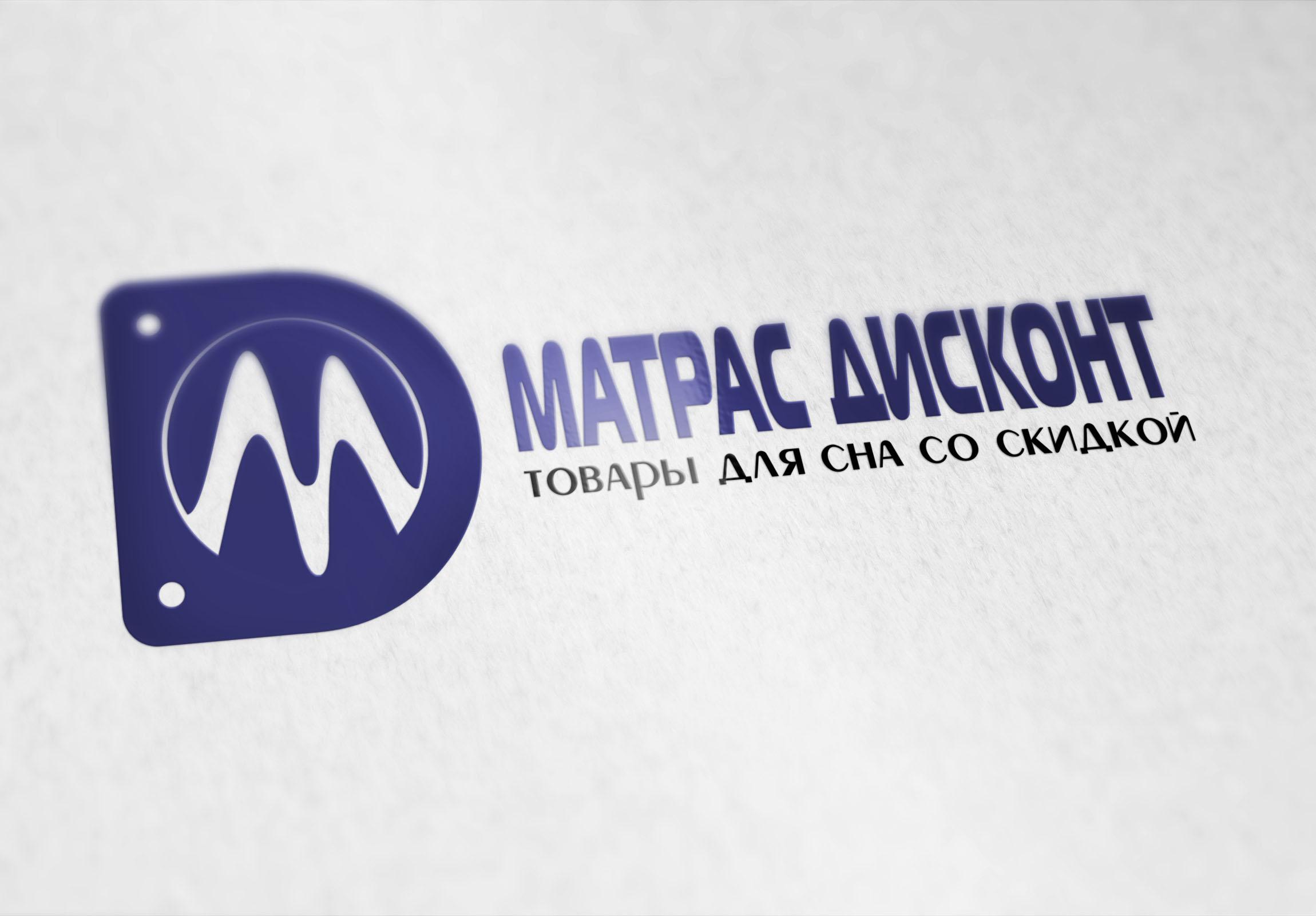 Логотип для ИМ матрасов фото f_6885c87f49870014.jpg