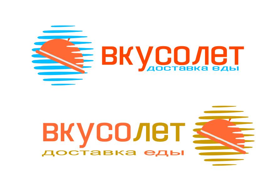 Логотип для доставки еды фото f_72159db987171e48.png