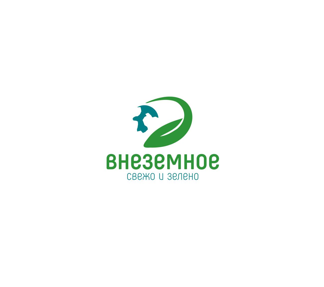 "Логотип и фирменный стиль ""Внеземное"" фото f_7335e768d85c05c8.png"