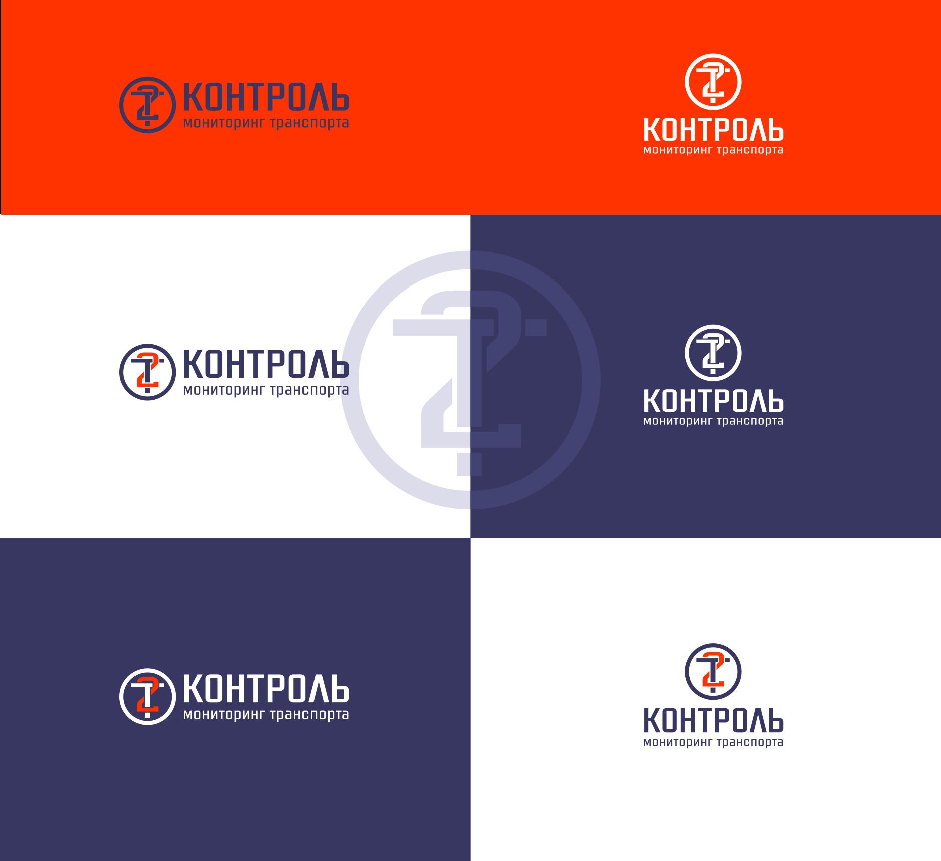 Разработать логотип фото f_7505e22ff8cce379.png