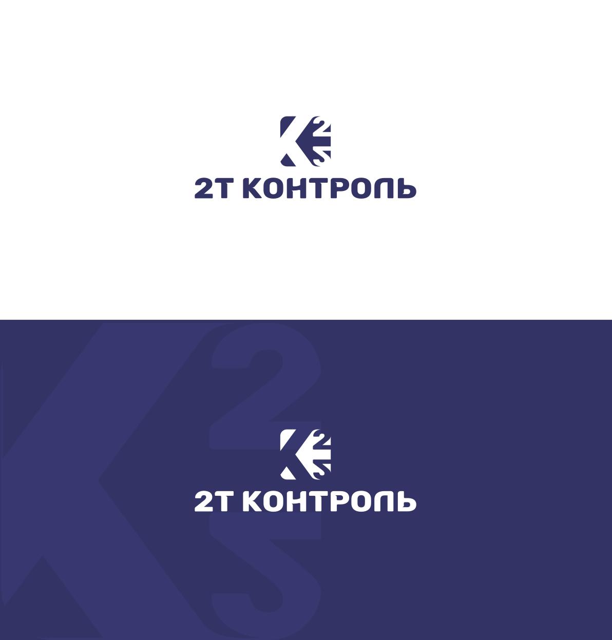 Разработать логотип фото f_7865e22e4f7e9f47.png