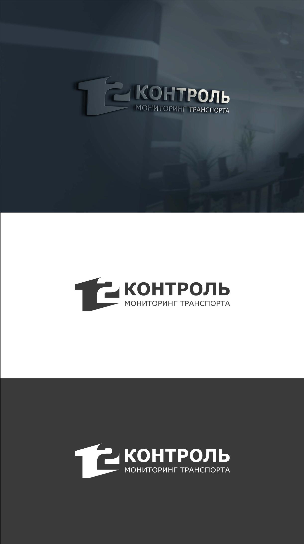 Разработать логотип фото f_8345e2327d50fb2a.png