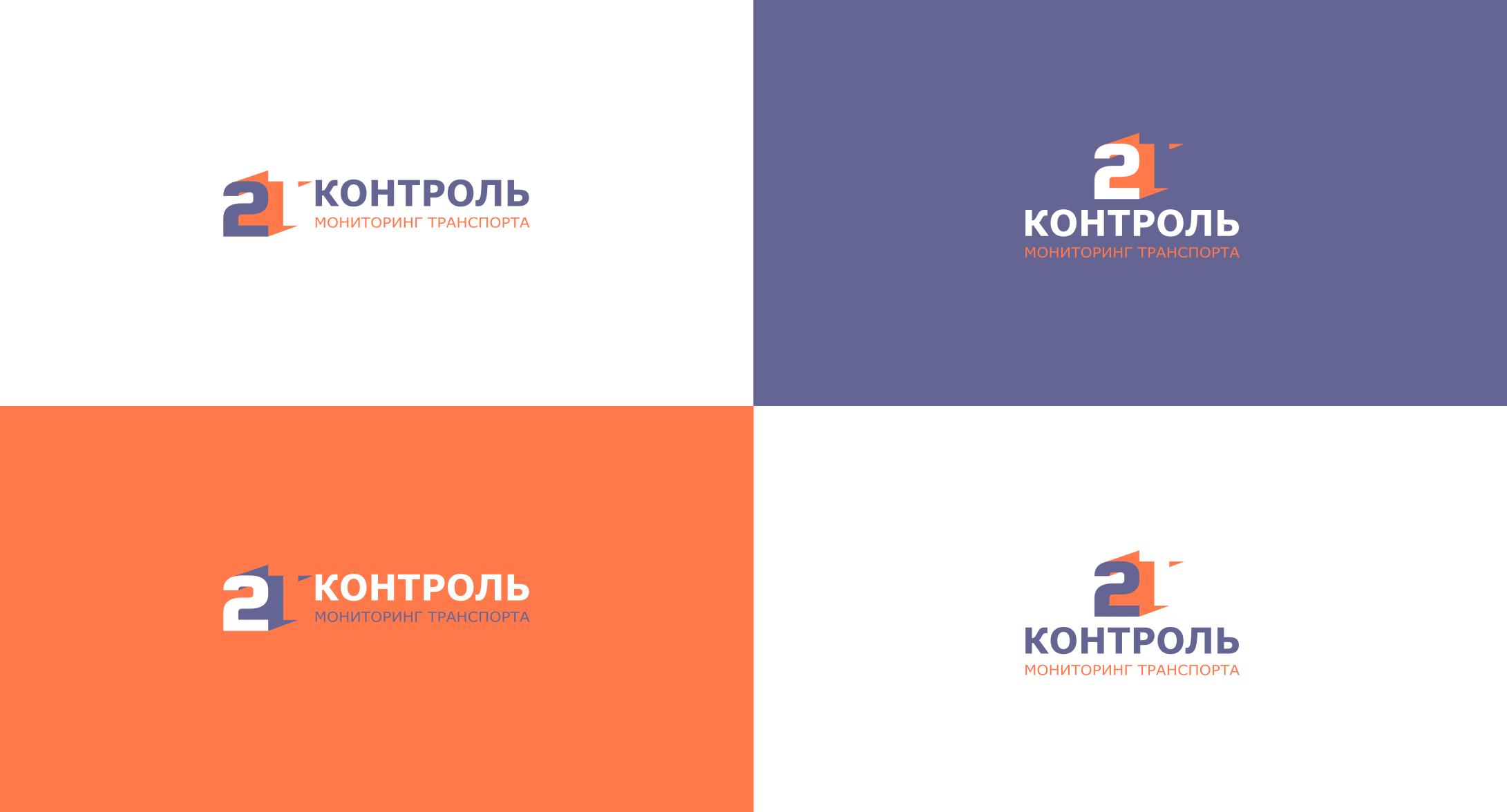 Разработать логотип фото f_8445e23353271327.png