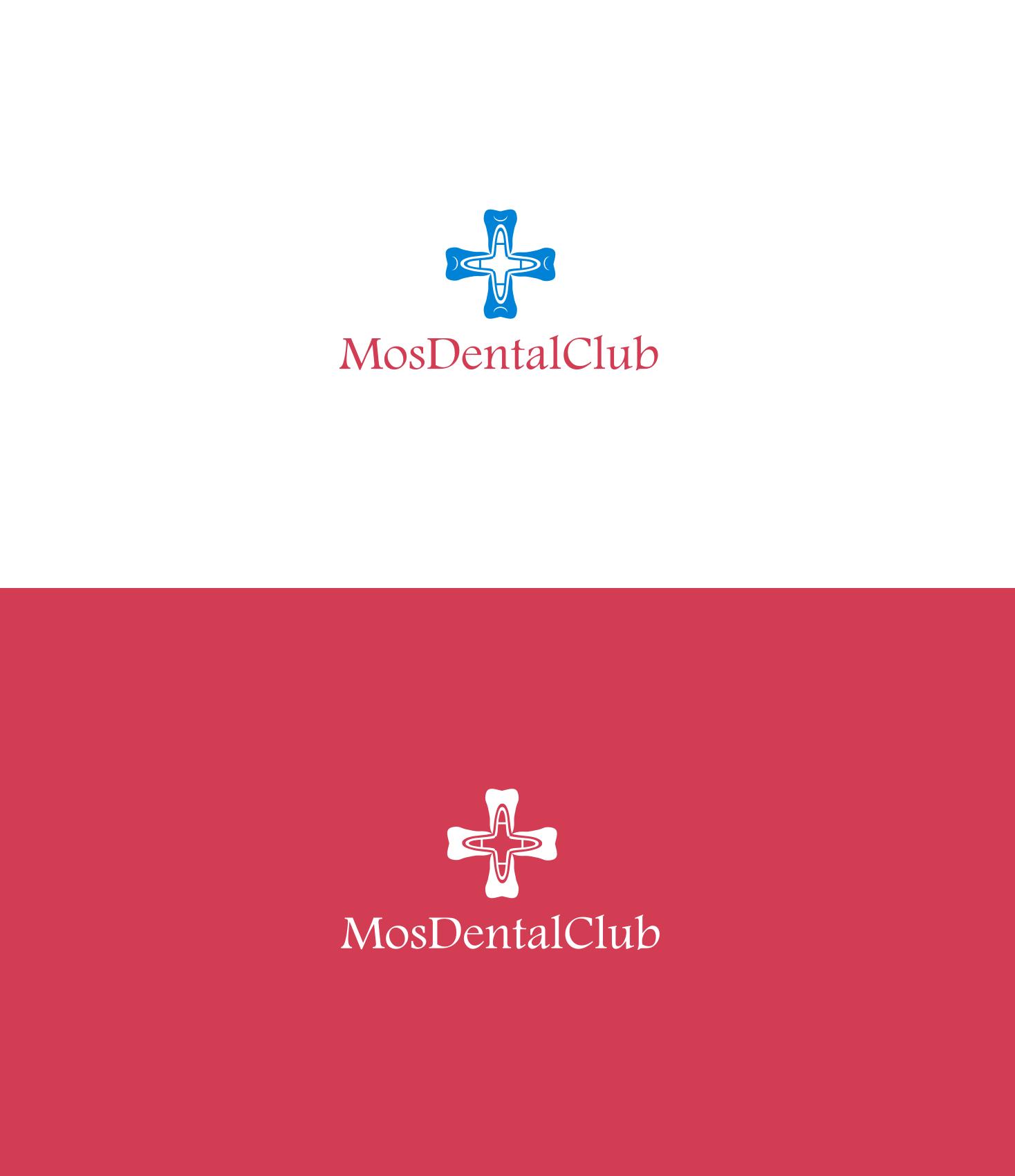 Разработка логотипа стоматологического медицинского центра фото f_8635e4af380e2e80.png