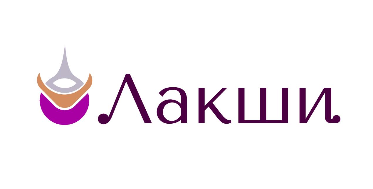 Разработка логотипа фирменного стиля фото f_8725c5db60772e8e.png