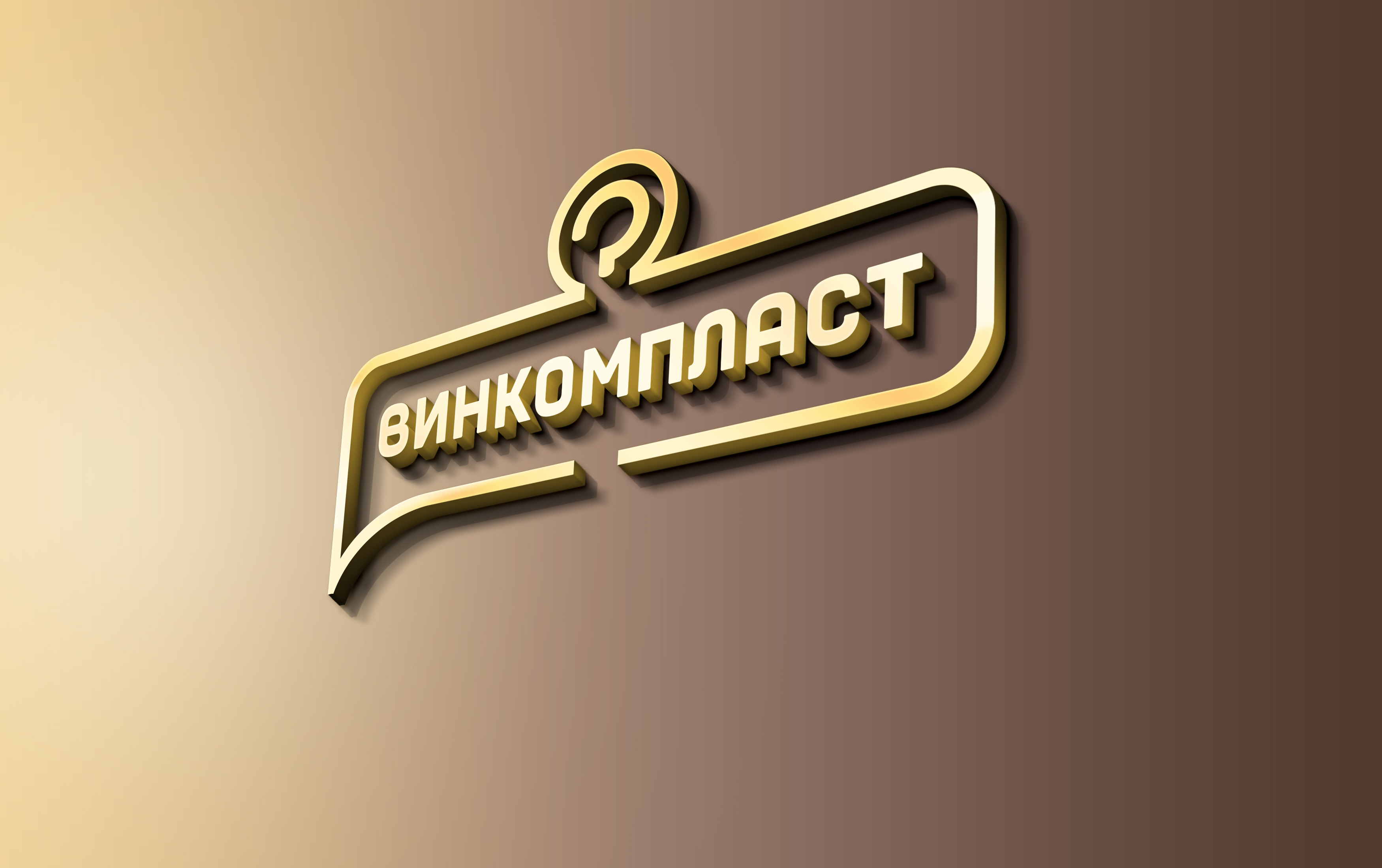 Логотип, фавикон и визитка для компании Винком Пласт  фото f_8755c39f10be102a.jpg
