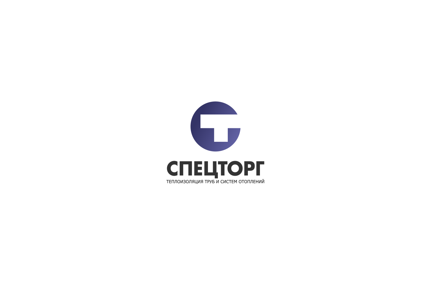 Разработать дизайн  логотипа компании фото f_8805dc41cb1a1865.png