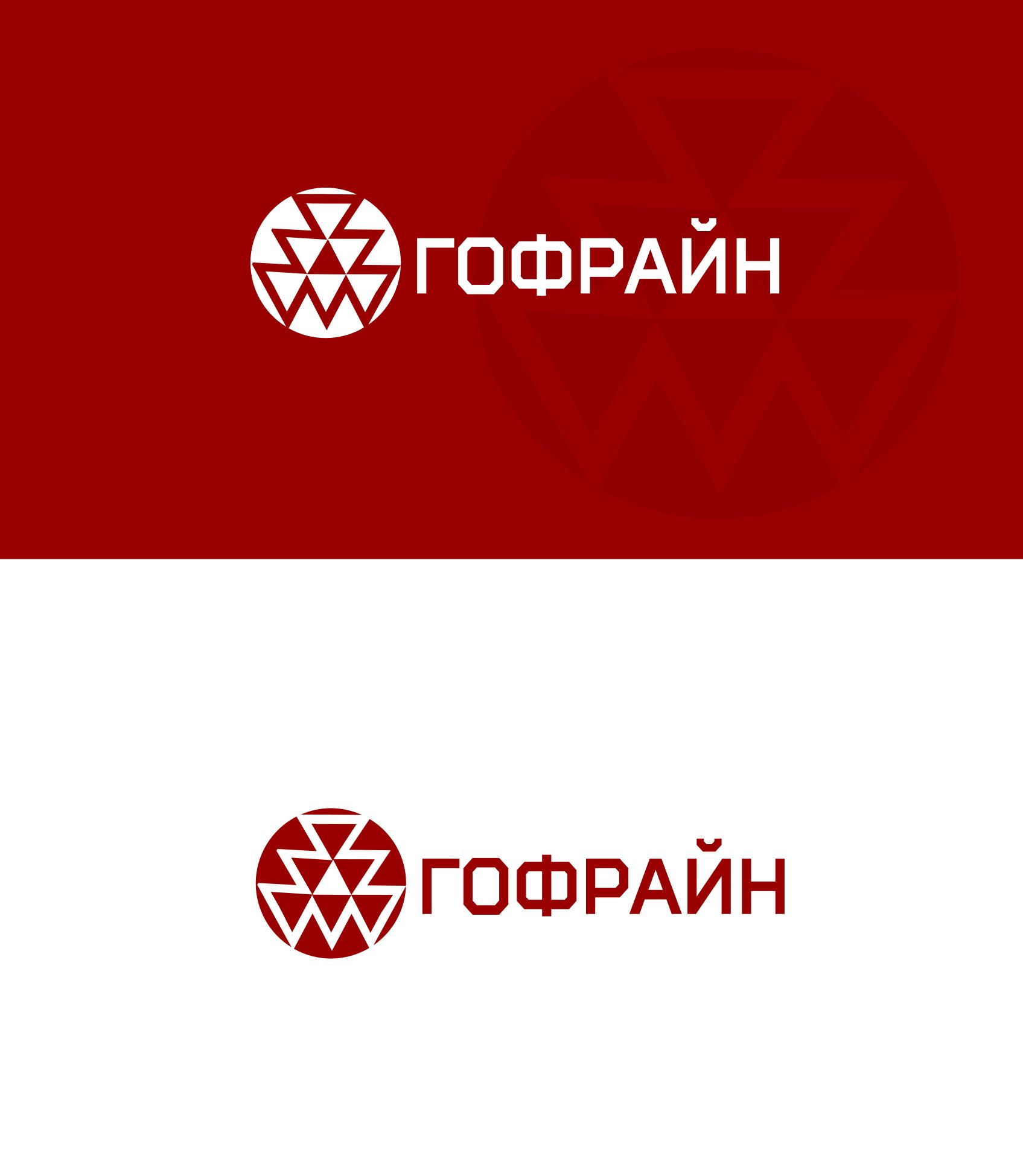 Логотип для компании по реализации упаковки из гофрокартона фото f_9255cdae72db4805.png