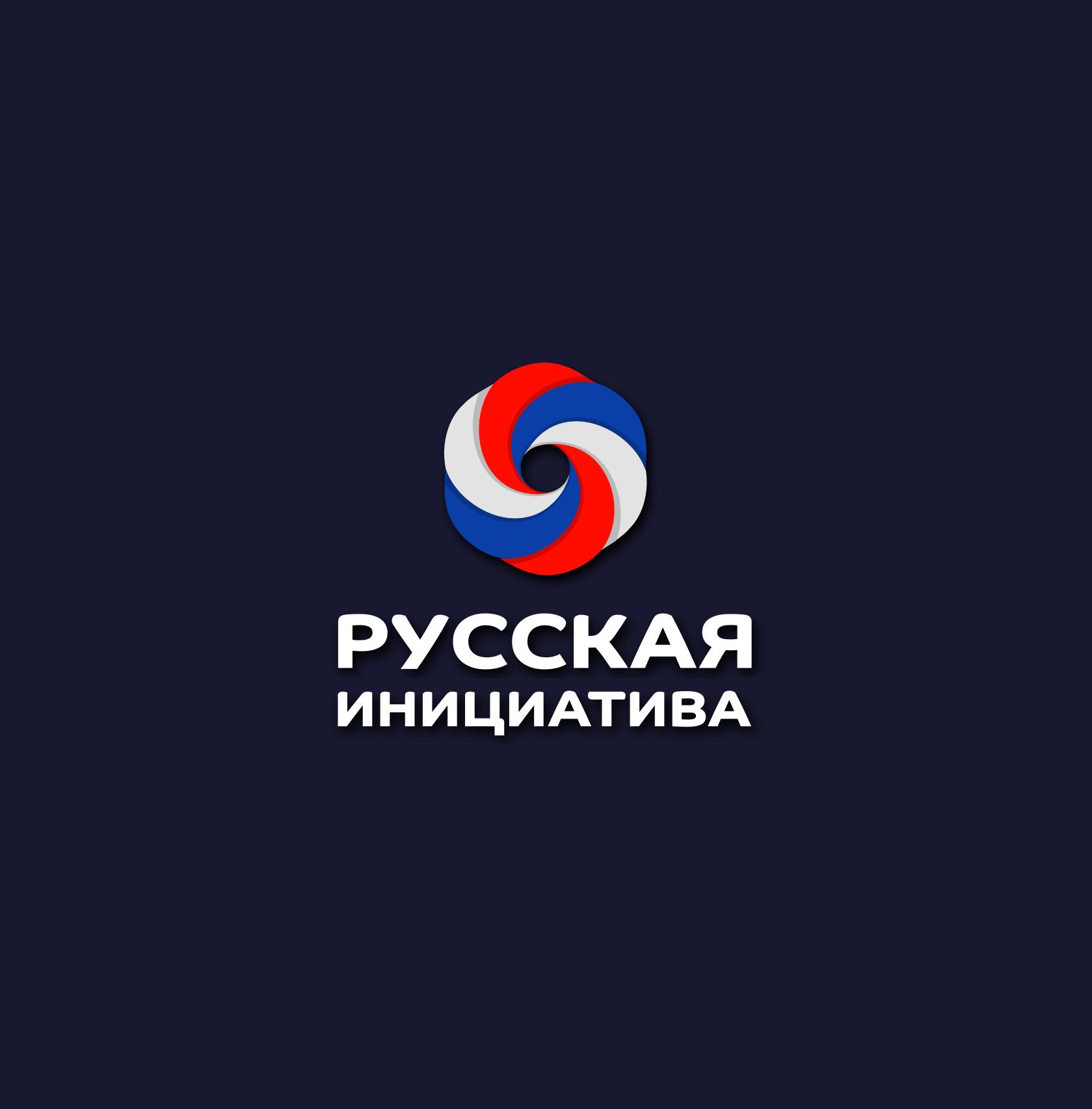 Разработать логотип для организации фото f_9285ec1642603823.png