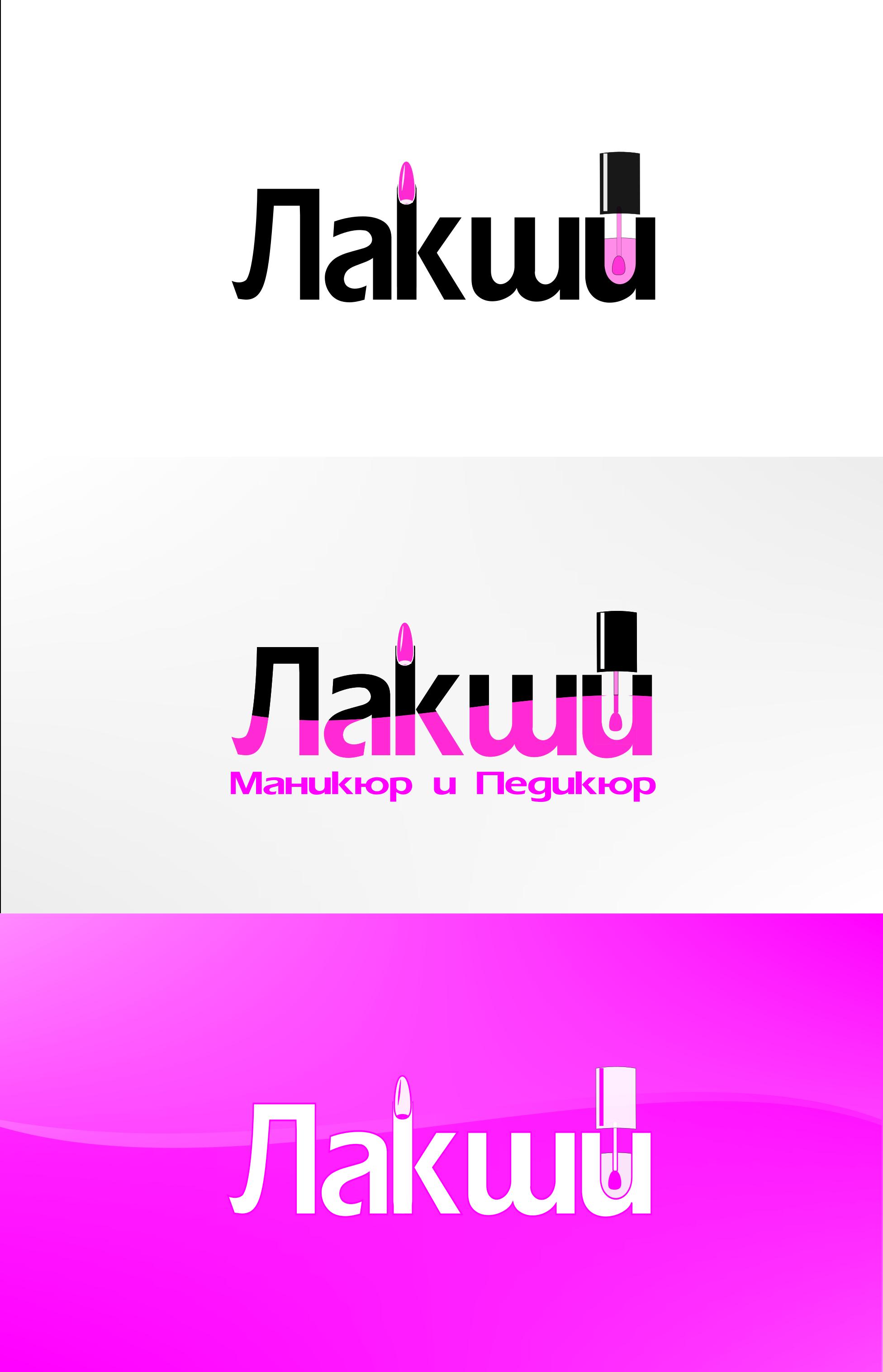 Разработка логотипа фирменного стиля фото f_9335c584bb083853.png