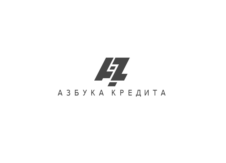 Разработать логотип для финансовой компании фото f_9435debd89e62958.png