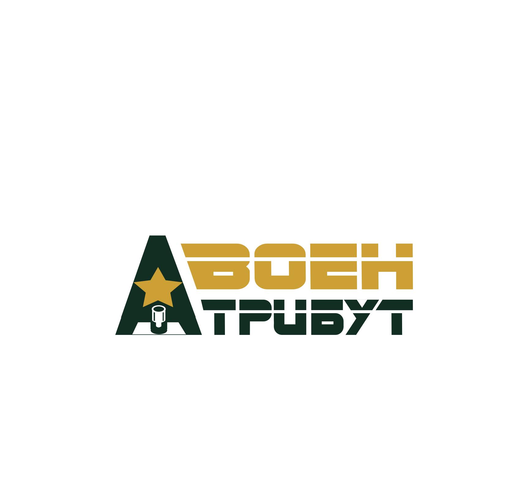 Разработка логотипа для компании военной тематики фото f_954602187c67fc2b.png
