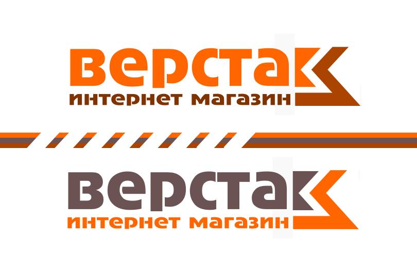 Логотип магазина бензо, электро, ручного инструмента фото f_9655a146a5e83940.png