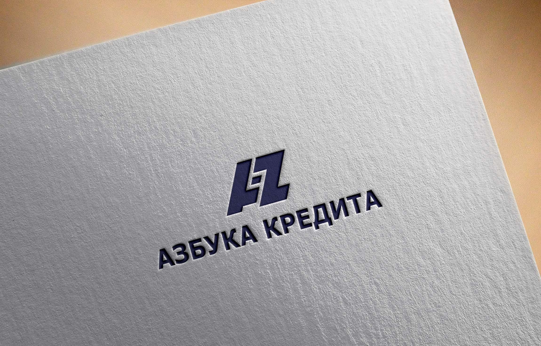 Разработать логотип для финансовой компании фото f_9695debd4449659c.jpg