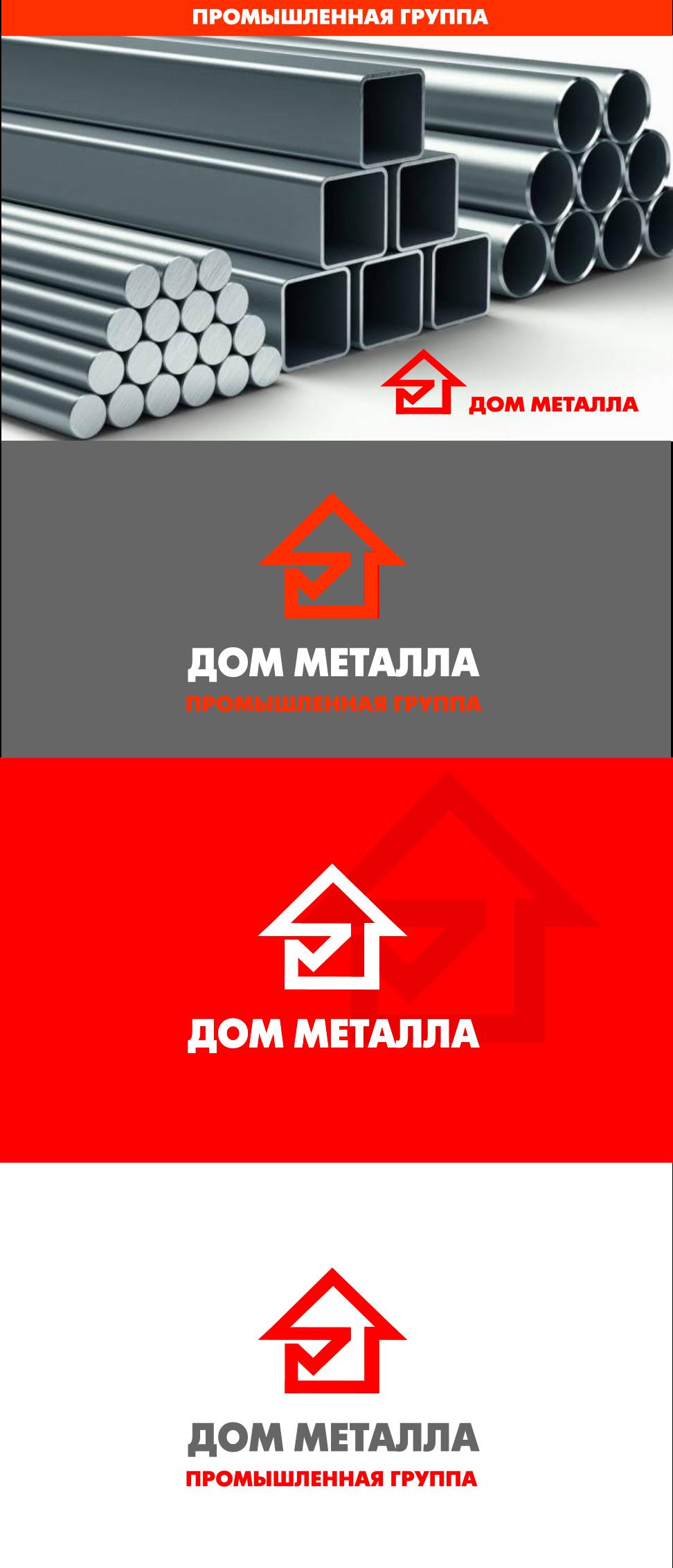 Разработка логотипа фото f_9785c5c95ef9c138.png