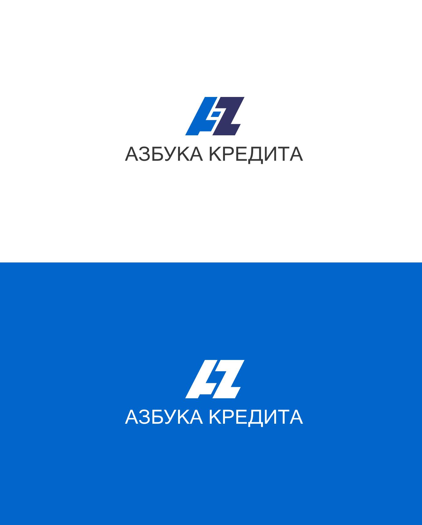 Разработать логотип для финансовой компании фото f_9795debd59fc2d03.png