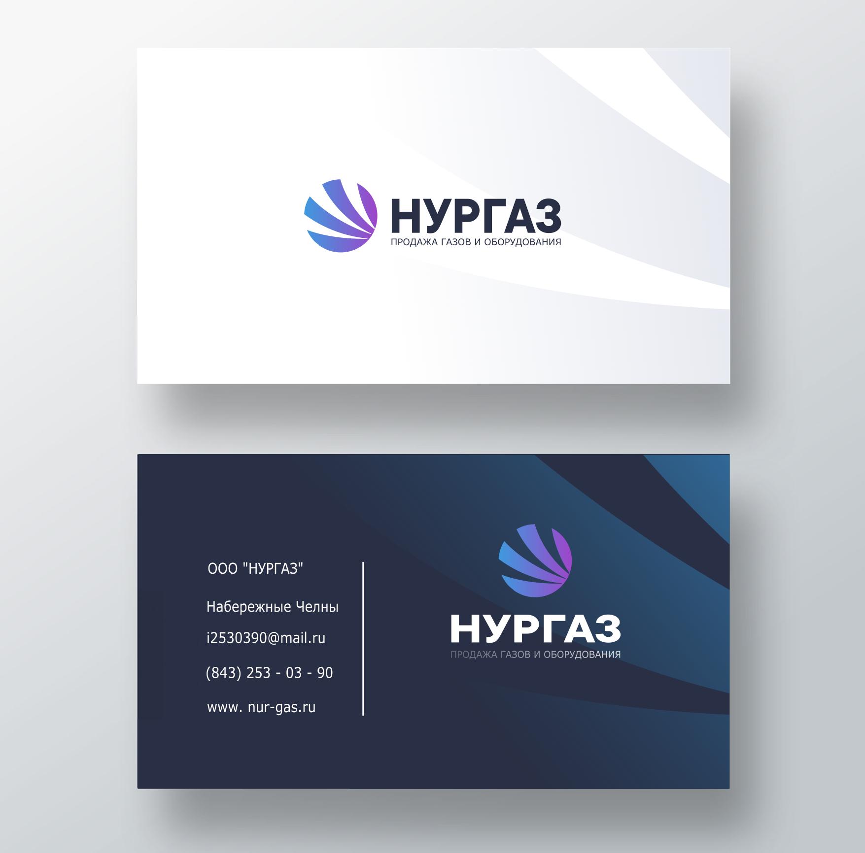 Разработка логотипа и фирменного стиля фото f_9905da831d994b08.png