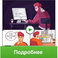 Paykeeper - платёжная платформа