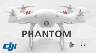Локализация - DJI Презентация Фантом 2 Phantom 2 Vision Plus