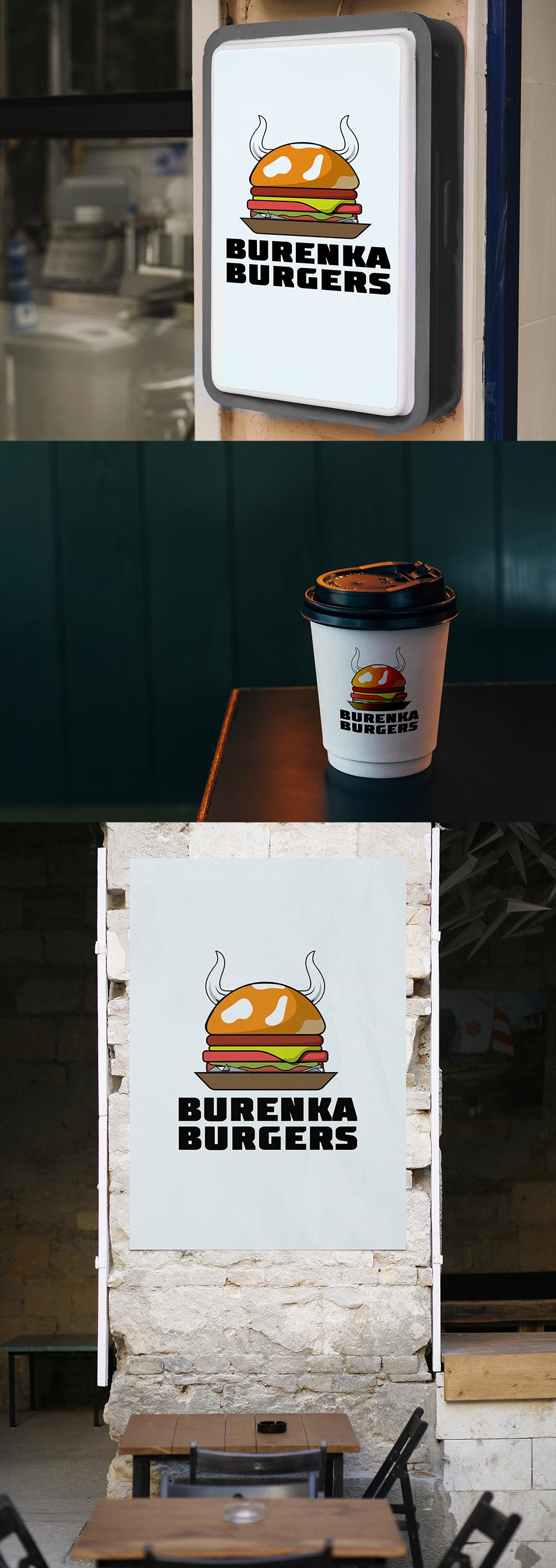 Логотип для Бургерной с Пекарней фото f_1805e140685b2ae9.jpg