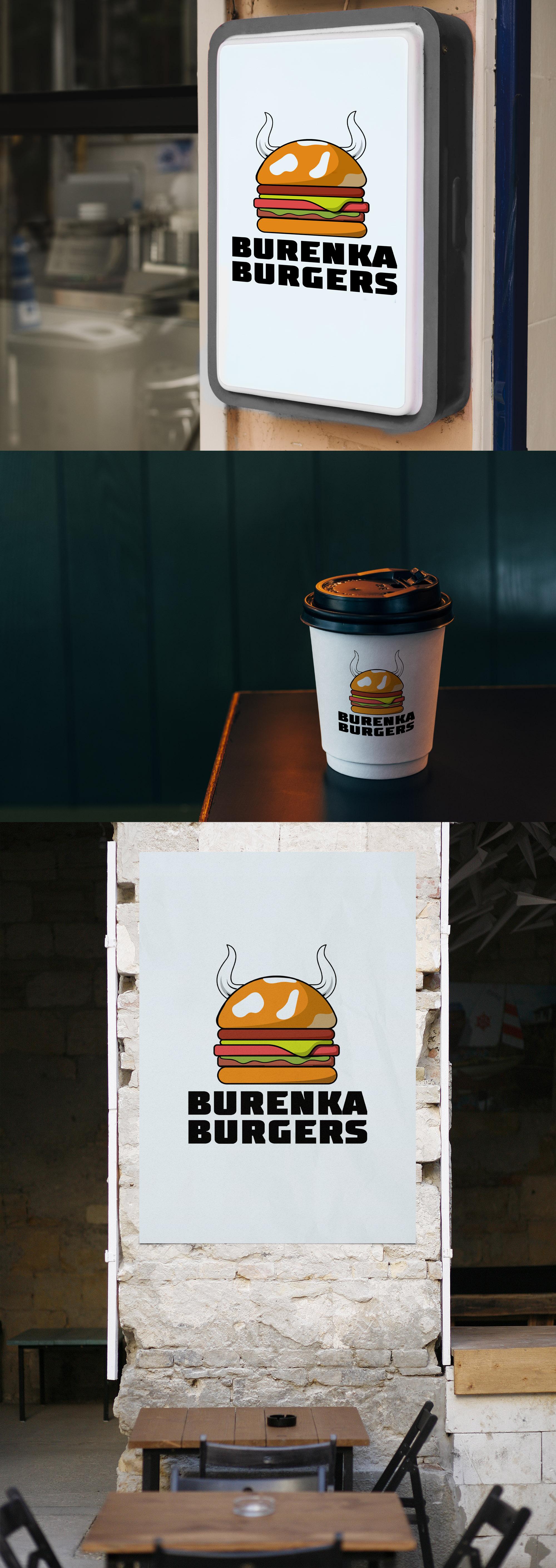 Логотип для Бургерной с Пекарней фото f_3145e14067b0c532.jpg