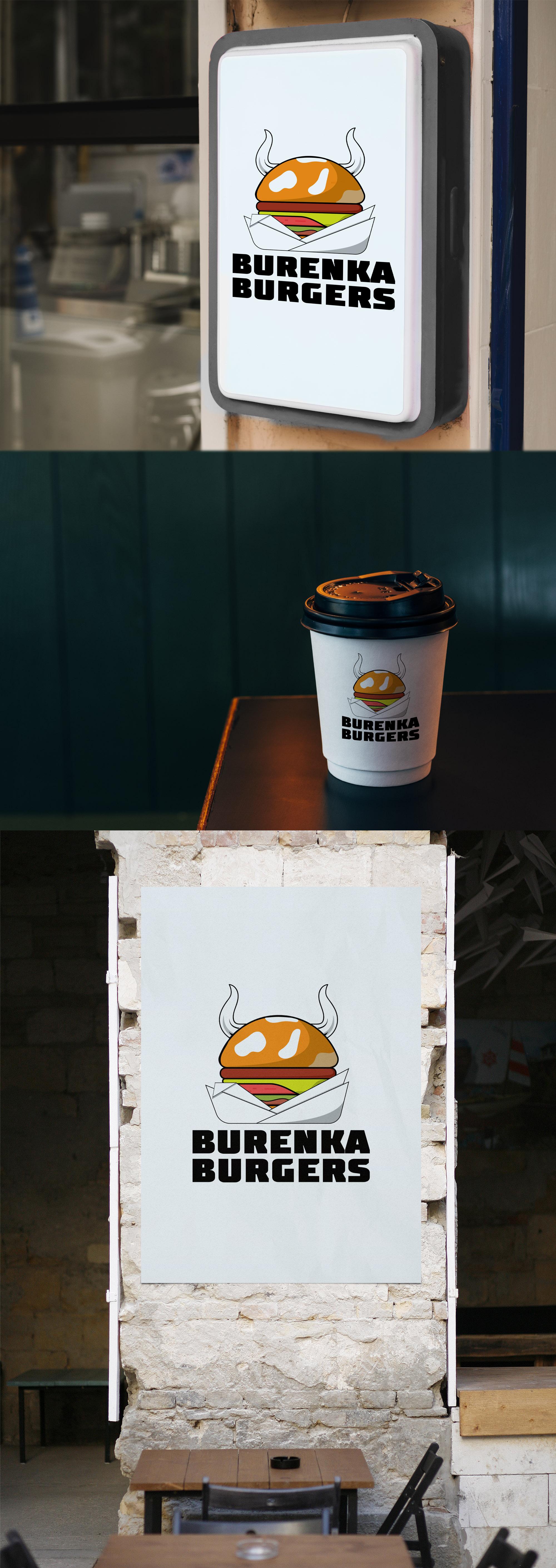 Логотип для Бургерной с Пекарней фото f_8885e140673f348b.jpg